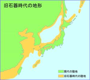 旧石器時代の地形