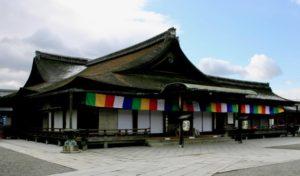 東寺 御影堂(大師堂)