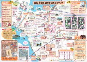 萩城城下町マップ