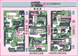 萩城城下町マップ2