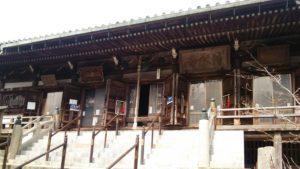 清水寺 大講堂